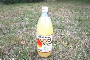 りんごジュースの写真