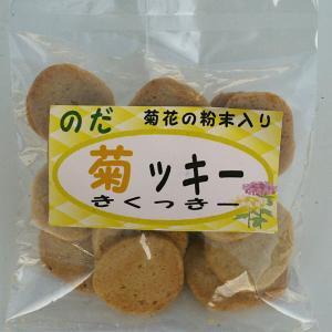 菊ッキーの写真