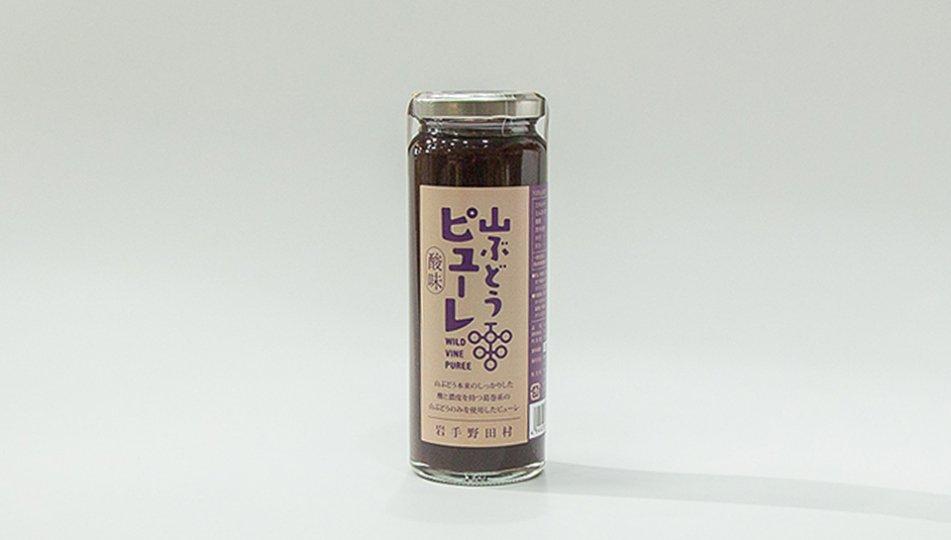 野田村産山葡萄ピューレ(酸味)の写真