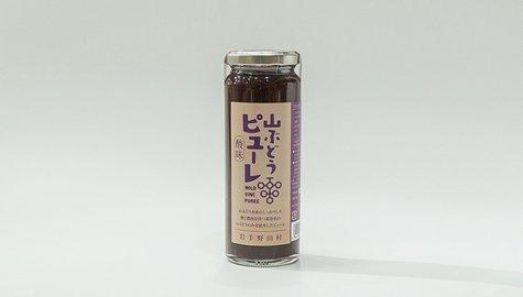 野田村産山葡萄ピューレ(酸味)