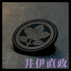 戦国紋章 彦根橘 バッチ