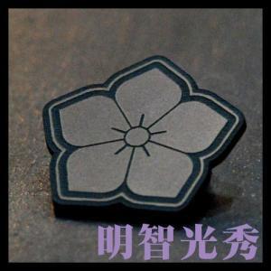 戦国紋章  桔梗 バッチ