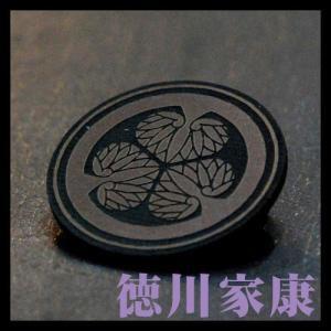 戦国紋章 葵 バッチ