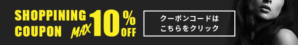 SHOPPINING COUPON MAX 10% OFF