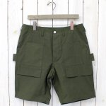 SASSAFRAS『TREE CHOPPER PANTS 1/2』(OLIVE)