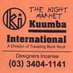 KUUMBA『incense』(THE NIGHT MARKET)