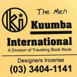 KUUMBA『incense』(The Men)