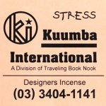 KUUMBA『incense』(STRESS)