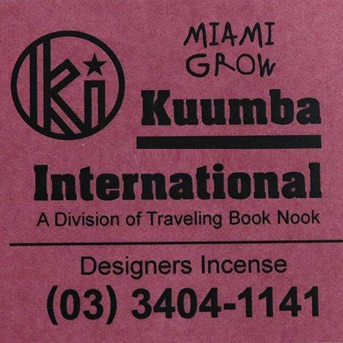 KUUMBA『incense』(MIAMI GROW)