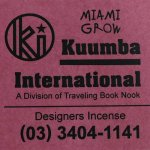 KUUMBA『incense』(MIAMI GROW)