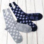 ENGINEERED GARMENTS『Mismatched Socks』