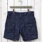 ENGINEERED GARMENTS『Ranger Short-8oz Cone Denim』