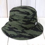 New Era『BUCKET-01 Tiger Stripe Camo Olive』