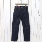 LEVI'S VINTAGE CLOTHING『501XX 1947(L34)』(Rigid)
