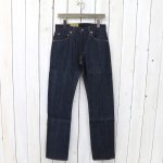 LEVI'S VINTAGE CLOTHING『505 1967』(Rigid)