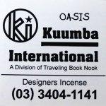 KUUMBA『incense』(OASIS)