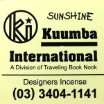 KUUMBA『incense』(SUNSHINE)