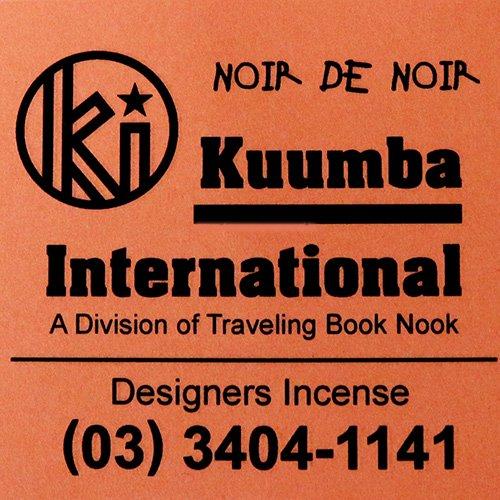 KUUMBA『incense』(NOIR DE NOIR)