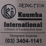 KUUMBA『incense』(SEDUCTION)