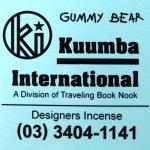 KUUMBA『incense』(GUMMY BEAR)
