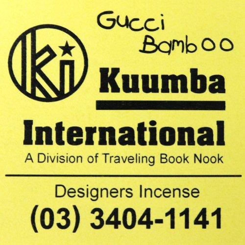 KUUMBA『incense』(GUCCI BAMBOO)