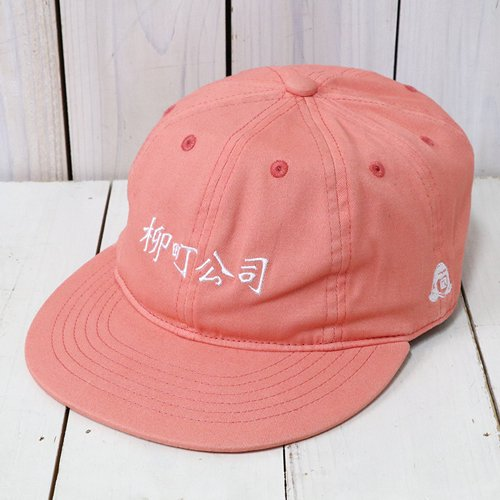 TACOMA FUJI RECORDS『柳町公司 CAP』