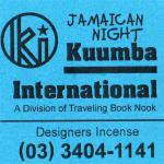 KUUMBA『incense』(JAMAICAN NIGHT)