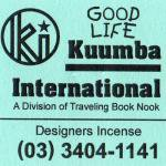 KUUMBA『incense』(GOOD LIFE)