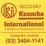 KUUMBA『incense』(GOOD DAY)