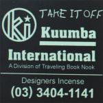 KUUMBA『incense』(TAKE IT OFF)