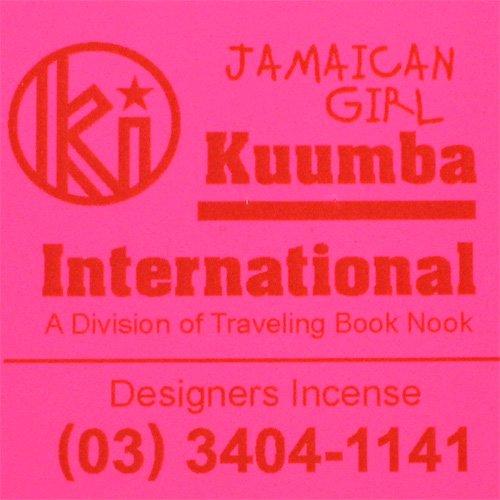 KUUMBA『incense』(JAMAICAN GIRL)