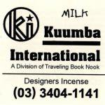 KUUMBA『incense』(MILK)