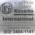 KUUMBA『incense』(COTTON CANDY)