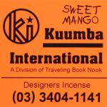 KUUMBA『incense』(SWEET MANGO)