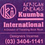 KUUMBA『incense』(AFRICAN DREAMS)