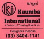 KUUMBA『incense』(ANGEL)