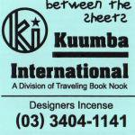 KUUMBA『incense』(between the sheets)
