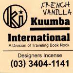 KUUMBA『incense』(FRENCH VANILLA)