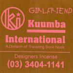 KUUMBA『incense』(GIRL FRIEND)