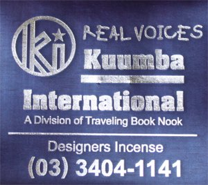 KUUMBA『incense』(REAL VOICES)