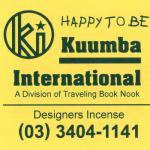 KUUMBA『incense』(HAPPY TO BE)