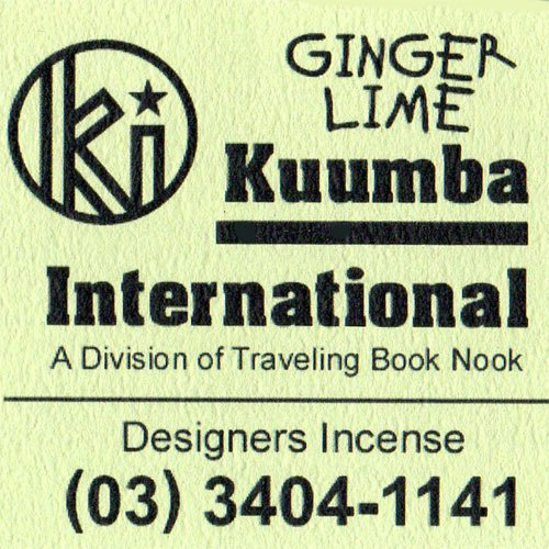 KUUMBA『incense』(GINGER LIME)