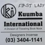 KUUMBA『incense』(First Lady)