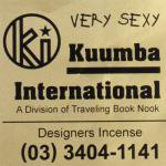 KUUMBA『incense』(VERY SEXY)