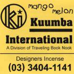 KUUMBA『incense』(MANGO MELON)