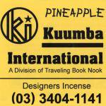 KUUMBA『incense』(PINEAPPLE)