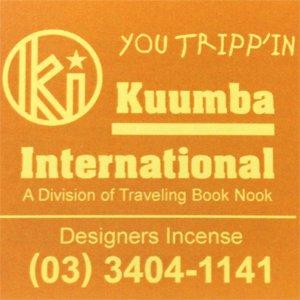 KUUMBA『incense』(YOU TRIPP'IN)