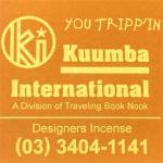 KUUMBA『incense』(YOU TRIPP'IN)