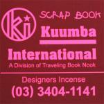 KUUMBA『incense』(SCRAP BOOK)