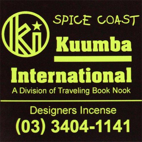 KUUMBA『incense』(SPICE COAST)